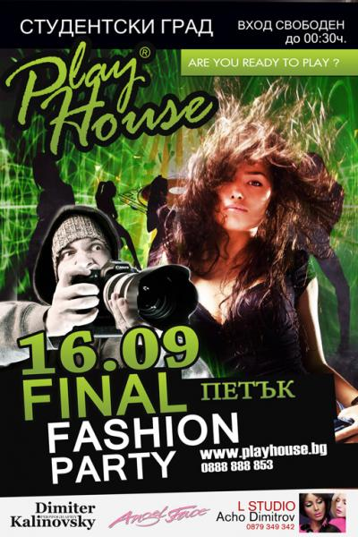 fashion_party2_1_.jpg