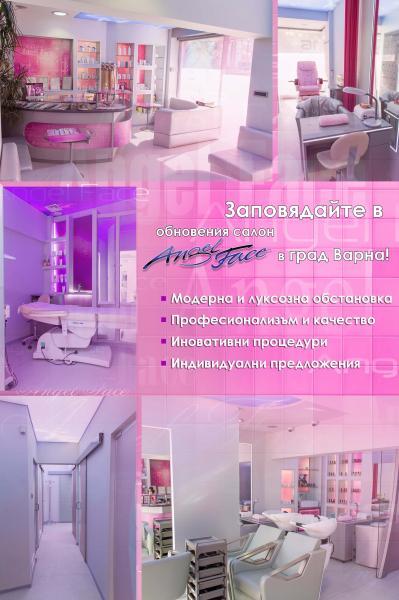 new_salon_varna_1_.jpg