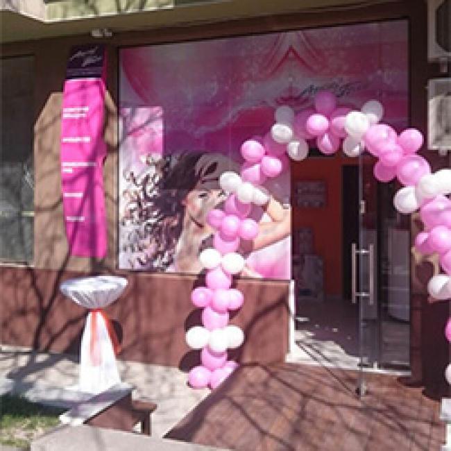 Салон за красота Angel Face в град Благоевград